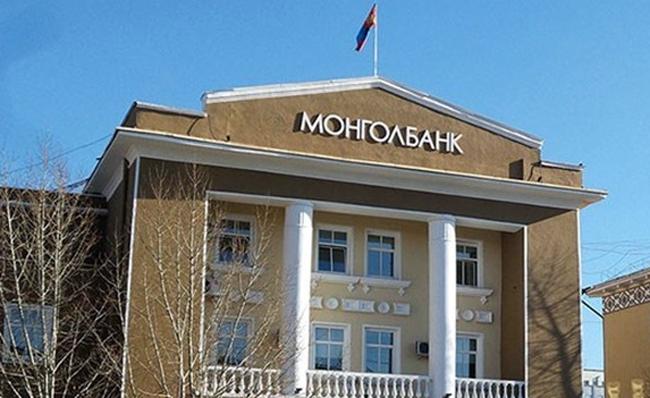 Монгол банк 50000 төгрөгийн дэвсгэрт хэвлэхгүй
